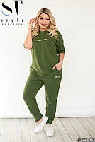 Женский легкий спортивный костюм из двунити с коротким рукавом (Батал), фото 4