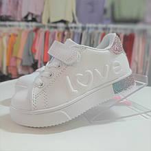 Кросівки для дівчинки Bi&Ki Білий р. 22 (14 см), 23 (15 см), 25 (16 см), 26 (16,7 см)