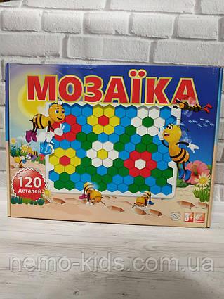 """Мозаика """"Пчелка """"120 элементов, конструктор соты для малышей."""