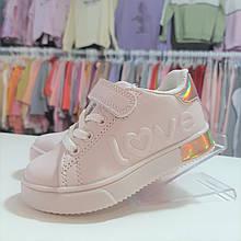 Кросівки для дівчинки Bi&Ki Рожевий р. 22 (14 см), 23 (15 см), 25 (16 см)
