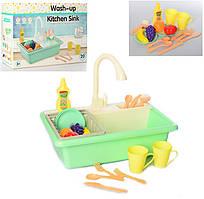 Дитячий ігровий набір кухня XG2-15