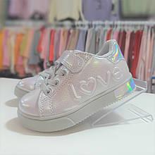 Кросівки для дівчинки Bi&Ki Лиловыйр. 21 (13,5 см), 22 (14 см), 23 (15 см), 24 (15,5 см), 25 (16 см)