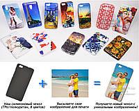 Печать на чехле для Huawei P8 lite (Cиликон/TPU)