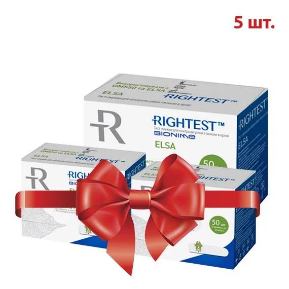 Тест-полоски Bionime GS550 №50 Бионайм 50шт. 5 упаковок