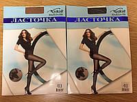 """Колготки Женские с рисунком """"Элегант"""" черные-бежевые 46-52 Капроновые"""
