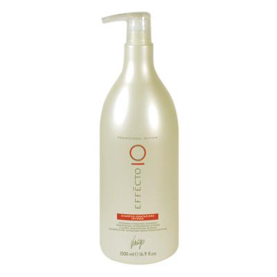Vitality's Effecto Intensely Hydratibg Shampoo -  Шампунь для интенсивного увлажнения 1500 мл.