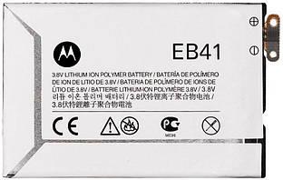 Акумулятор Motorola Droid 4 XT894 / EB41 (1735 mAh) 12 міс. гарантії
