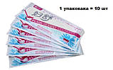 Лечебные прокладки ФУ ШУ - 10штук, китайские прокладки Fu Shu 49 - трав, фото 3