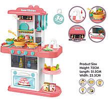 Дитяча ігрова кухня 889-165