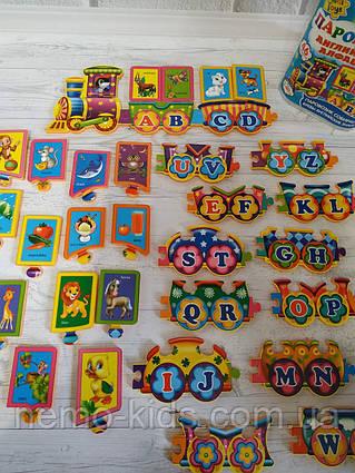 """Развивающая игра """"Паровозик английский алфавит"""", 46 элементов  - Vladi Toys, Влади Тойс,"""