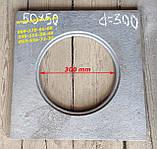 Плита чугунная под казан 500х500мм печи, мангал, барбекю, грубу, фото 2