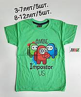 Подростковая трикотажная футболка для мальчика Among Us 8-12 лет, цвет уточняйте при заказе, фото 1