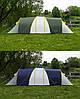 Палатка туристична Acamper Nadir 6 двокімнатна