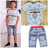 Летние лёгкие джинсовые шорты для мальчика, фото 2
