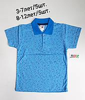 Підліткова трикотажна футболка для хлопчика з коміром в дрібний малюнок 8-12 років, колір уточнюйте при зака, фото 1