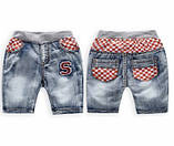 Стильные джинсовые шорты для мальчика, фото 2