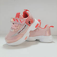 Кросівки для дівчинки Tom.m Рожевий р. 22 (13,5 см), 24 (14,7 см)