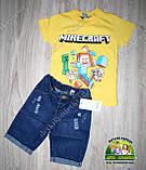 Модные рваные джинсовые шорты для мальчика 2-3 года, фото 4