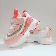 Кросівки для дівчинки Tom.m р. 21 (13 см), 22 (13,5 см), 24 (14,7 см)