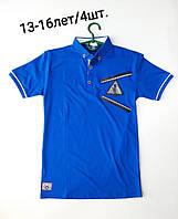 Подростковая трикотажная футболка для мальчика с воротником New Sport 13-16 лет, цвет уточняйте при заказе, фото 1