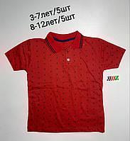 Детская трикотажная футболка для мальчика с воротником Якорь 3-7 лет, цвет уточняйте при заказе, фото 1