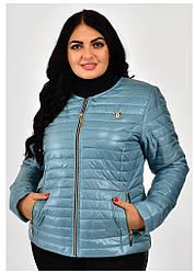 Красивая куртка женская демисезонная размеры 42-68