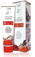 Крем для лица с экстрактом красной икры из серии «Плацент формула» (Эликсир) - для омоложения кожи лица