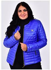 Куртка женская стеганная укороченная размеры 42-68