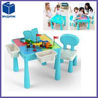 Многофункциональный детский стол большой MoYu Multi-functional Educational Table