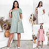 Р 48-62 Летнее льняное платье трапеция Батал 23745