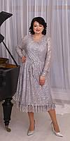 Королевское платье из серебристой сетки большего размера 52, 54, 56, 58