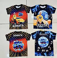Детская трикотажная футболка для мальчика A4 размер 5-8 лет, цвет уточняйте при заказе