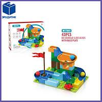 Детский конструктор 43 детали MoYu Particle Slide Bloks 43 pcs
