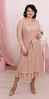 Вечернее батальное платье в цвете беж  52, 54, 56, 58