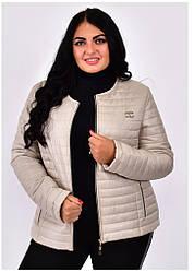 Легкая женская куртка большого размера весна размер 42-68