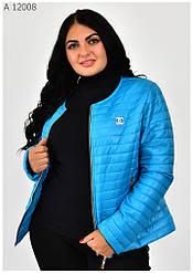 Модная демисезонная куртка женская размеры 42-68