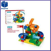 Детский конструтор 52 детали MoYu Particle Slide Bloks 52 pcs