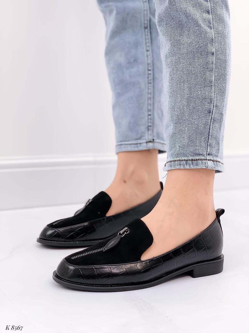 Жіночі лофери -туфлі чорні з декором еко шкіра пітон + замш
