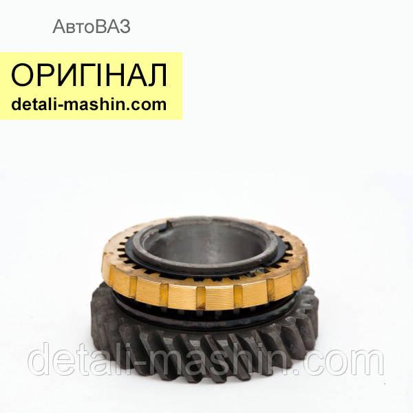 Шестерня 2-ой передачи с блокирующим кольцом ВАЗ 2101 2102 2103 2104 2105 2106 2107 (АвтоВАЗ)