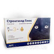 Stronghold (Стронгхолд) PLUS 15мл/2.5мл до 2.5кг - Противопаразитарный препарат для котов