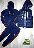 Спортивный костюм для мальчика 6-7лет, фото 2