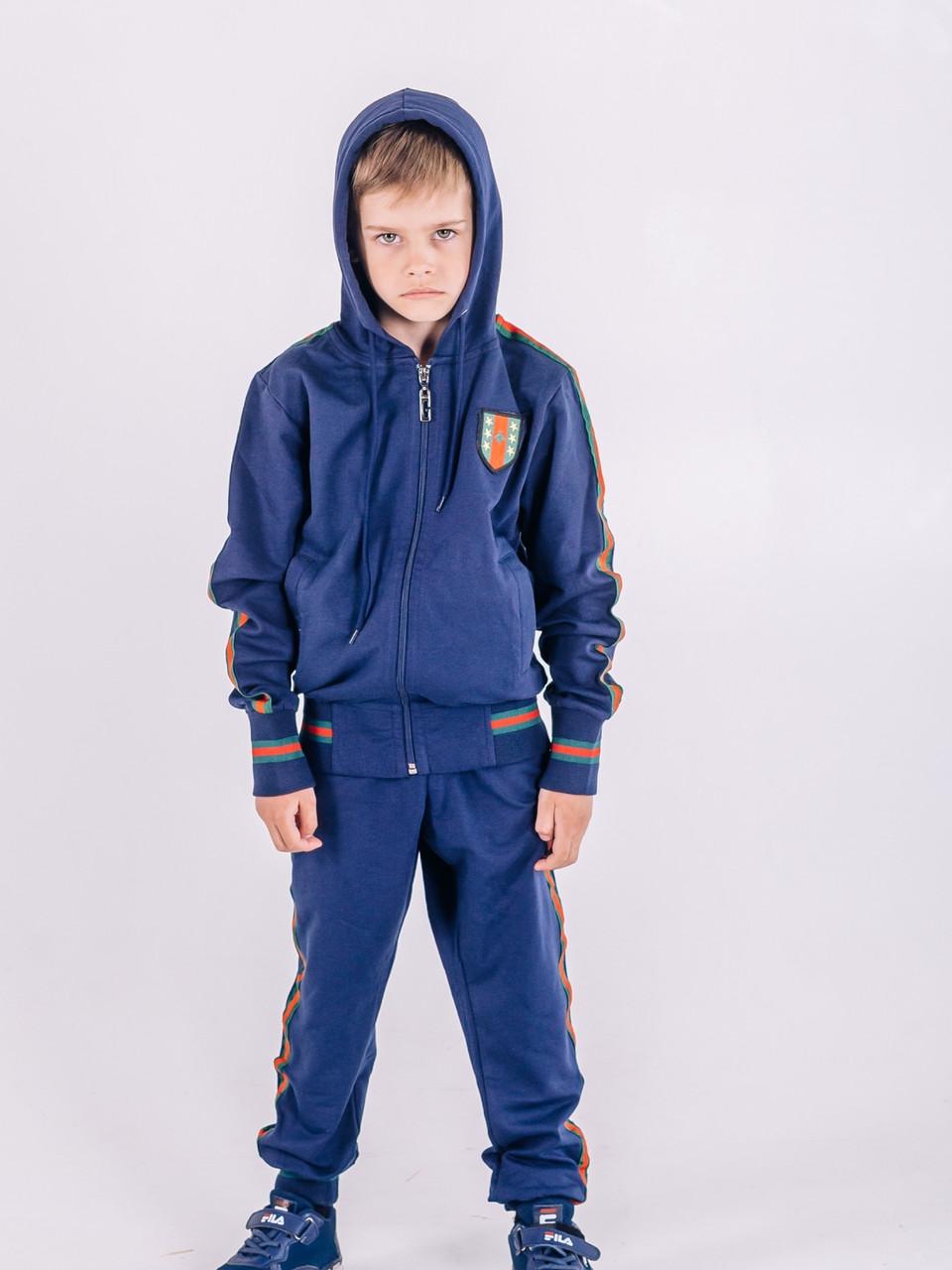 Спортивный костюм для мальчика 6-7лет