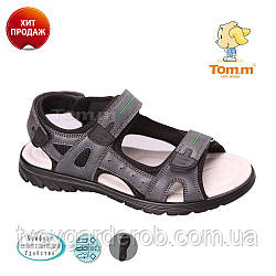 Стильні босоніжки-сандалі для підлітків р 39 (код 0188-00)