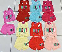 Детский костюм для девочки с шортиками Hey размер 5-8 лет, цвет уточняйте при заказе