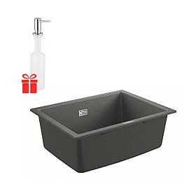 Набор Grohe мойка кухонная K700 31655AT0 + дозатор для моющего средства Contemporary 40536000