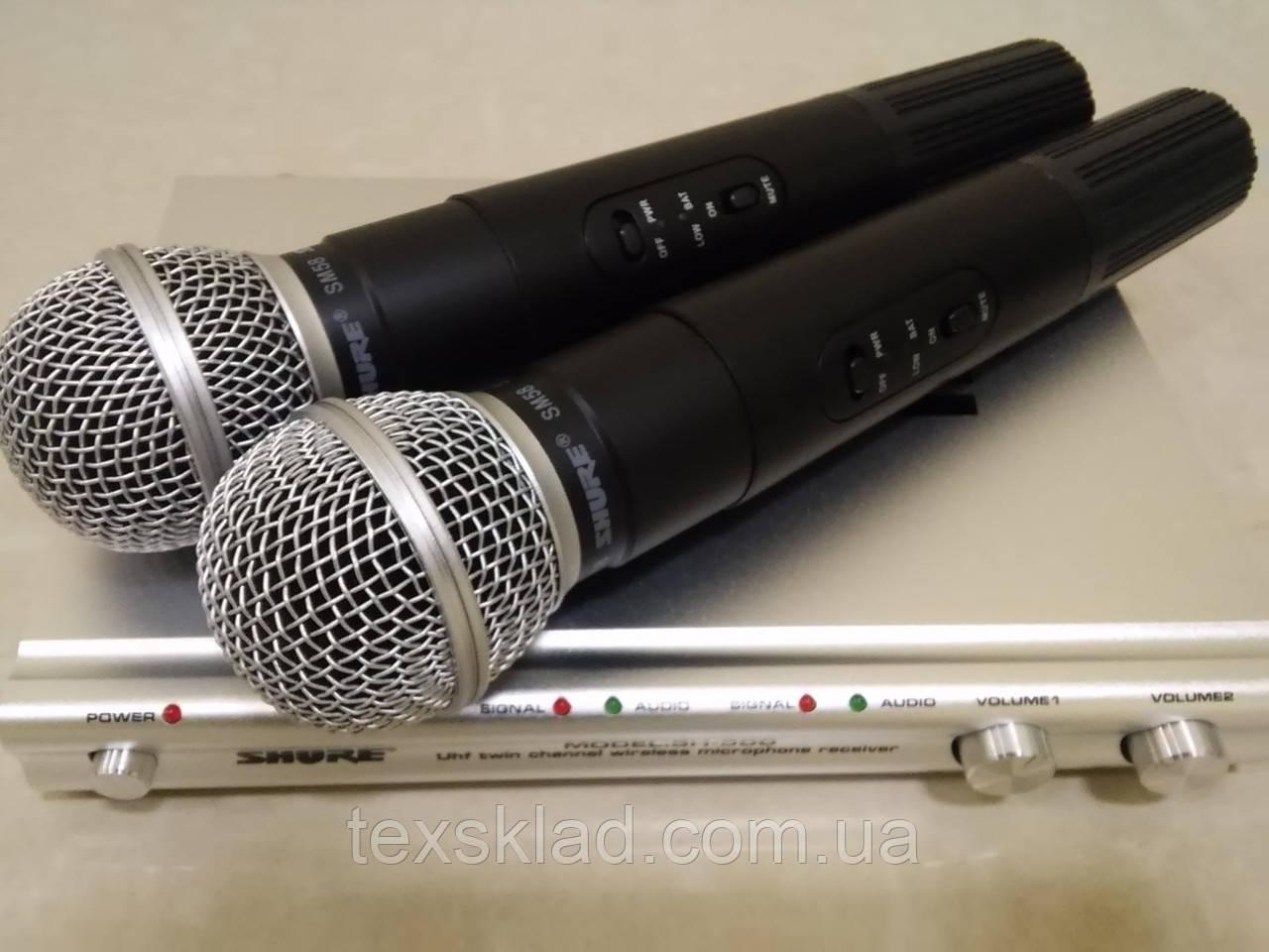Микрофон, Радіомікрофон SH500 мікрофон радіосистема