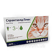 Stronghold (Стронгхолд) PLUS 60мл/10мл 5-10кг- Противопаразитарный препарат для котов