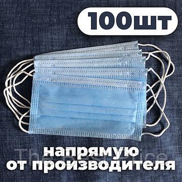 Маски медичні, Захисні маски, сині, паяні. Вироблені на заводі. Не шиті. 100 шт / упаковка