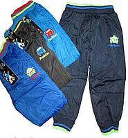 Балоневые брюки на флисе для мальчиков на 98-128