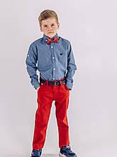 Комплект ARMANI для мальчика: рубашка с длинным рукавом и бордовые брюки